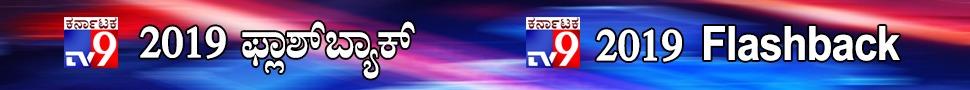 , ಒಂದಲ್ಲಾ 2 ಆಟೋ ಬದಲಿಸಿದ್ದ ಟೋಪಿವಾಲ, ಬಾಂಬರ್ನ ಬಳಿ ಇದ್ದ ಮತ್ತೊಂದು ಬ್ಯಾಗ್ ಎಲ್ಲಿ?