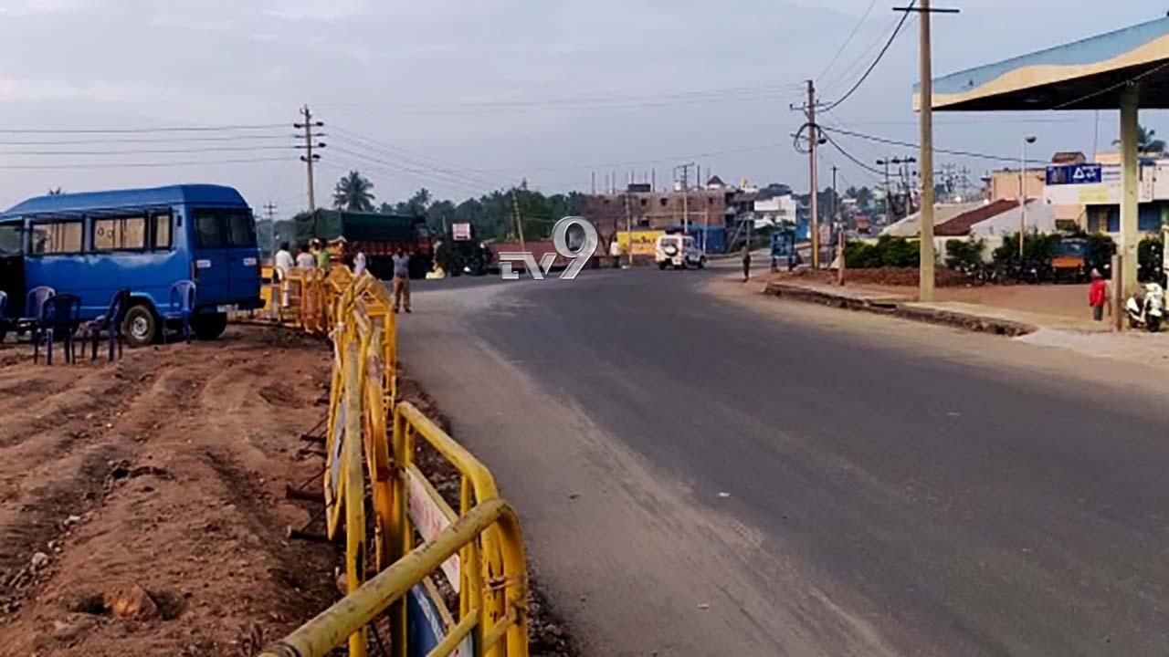 , ತುಮಕೂರು