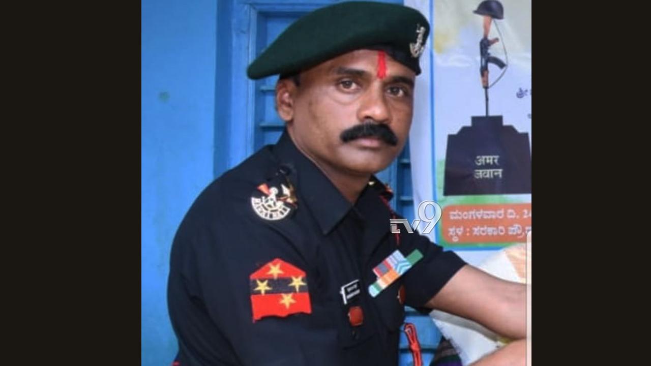, ರಾಯಚೂರು