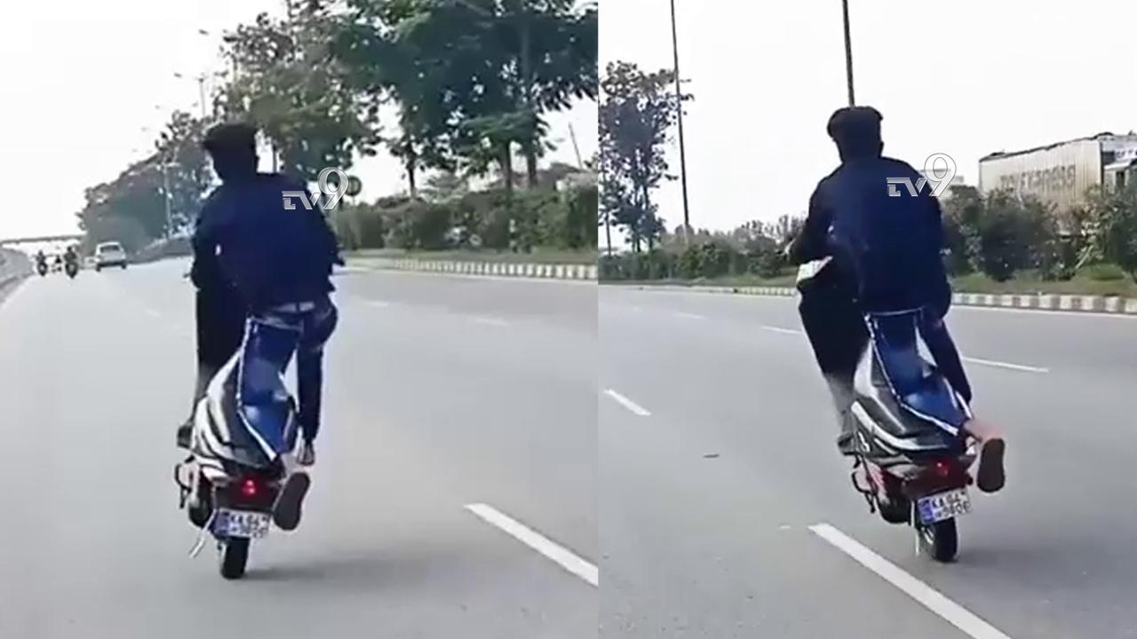 , ಬೆಂಗಳೂರು ಗ್ರಾಮಾಂತರ