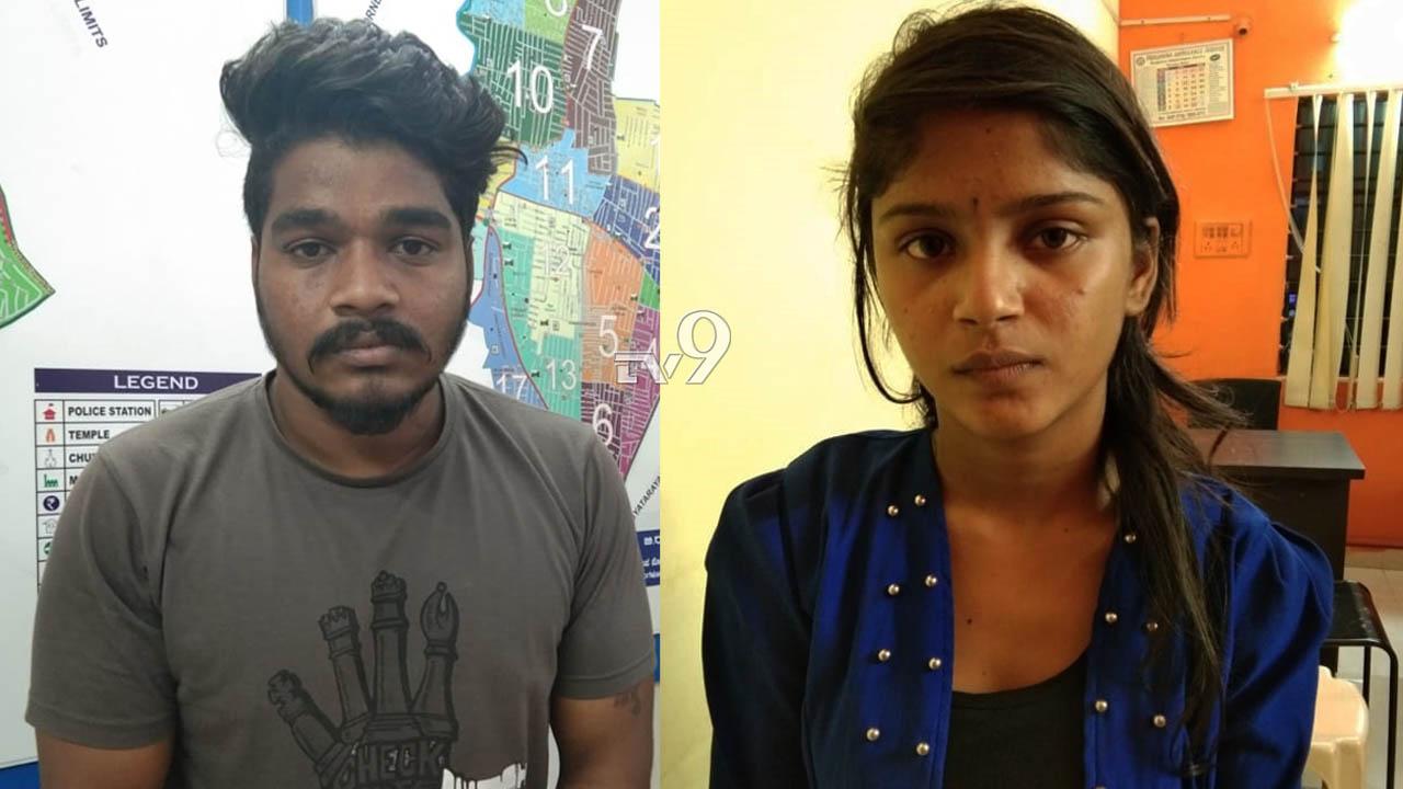 Breaking News in Telugu, ಹೋಮ್