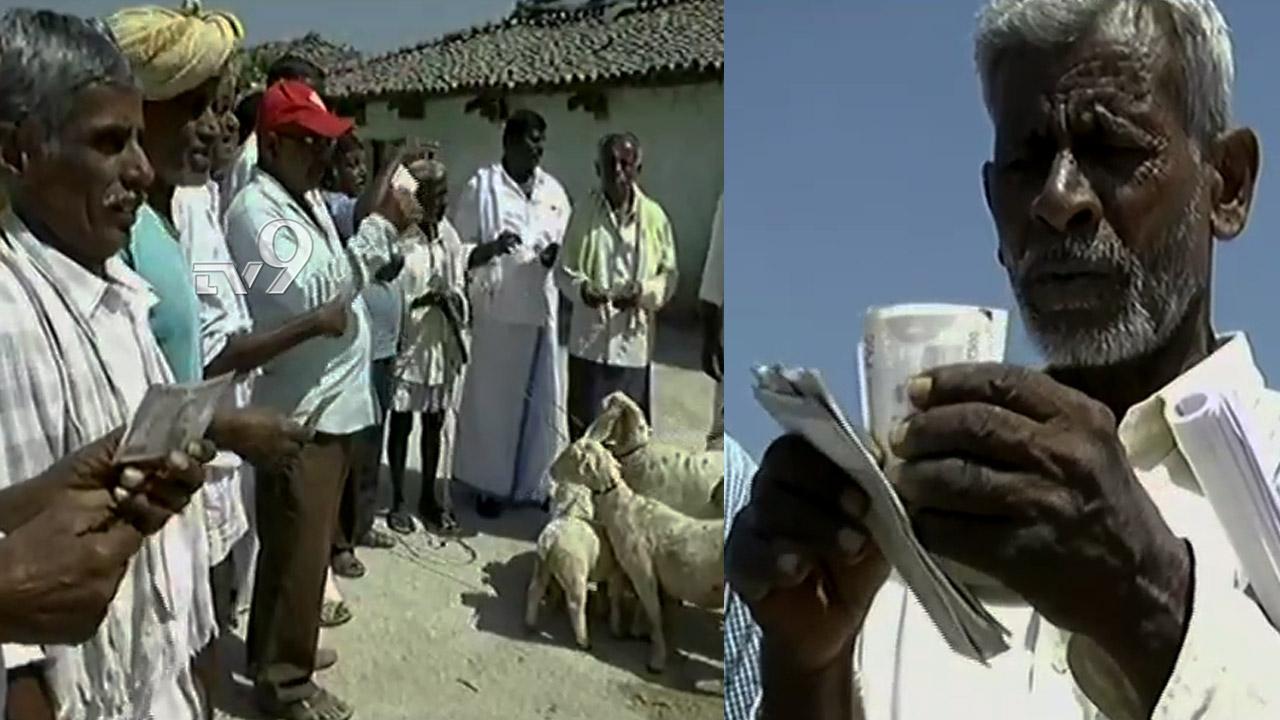 ಮಂಡ್ಯ ಜಿಲ್ಲೆಯಲ್ಲಿ ರಾಜಾರೋಷವಾಗಿ ನಡೆದಿದೆ ನಕಲಿ ನೋಟಿನ ಹಾವಳಿ!