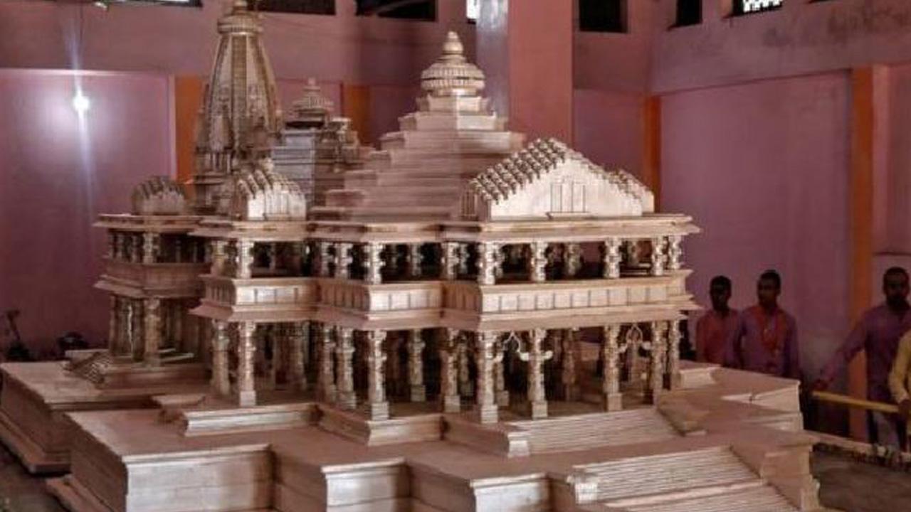 , ಅಯೋಧ್ಯೆಯಲ್ಲಿ ಮಂದಿರ ನಿರ್ಮಾಣ: ಫೆ. 19ರಂದು ಟ್ರಸ್ಟ್ನ ಮೊದಲ ಸಭೆ