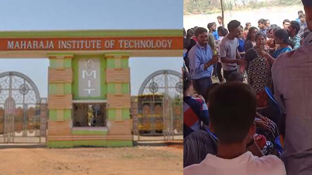 ಹಲ್ಲೆ ಆರೋಪ: ಶಿಕ್ಷಕರ ವಿರುದ್ಧ ತಿರುಗಿಬಿದ್ದ MIT ಇಂಜಿನಿಯರಿಂಗ್ ವಿದ್ಯಾರ್ಥಿಗಳು