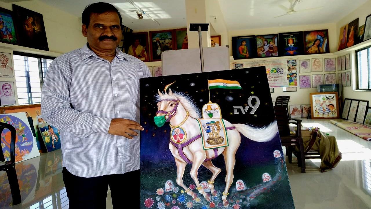 ಜಮಖಂಡಿಯ ಆರ್ಟ್ ಟೀಚರ್ ಸಂಗಮೇಶರ 'ಕೊರೊನಾ ಕಲೆ'!